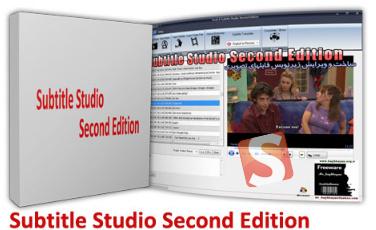 Subtitle Studio Second Edition